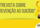 Setembro Amarelo: Dicas de como lidar com a depressão e o medo durante a pandemia