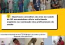 Fórum dos Conselhos cobra agilidade na vacinação dos profissionais de saúde
